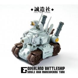 Master Made SDMB-01 Overland Battleship