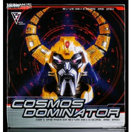Boss Legend Cosmos Dominator
