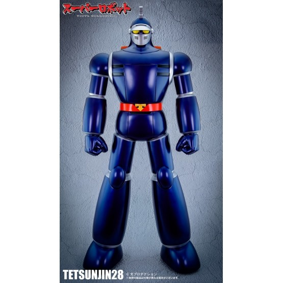 Action Toys Super Robot Vinyl Collection Series Tetsujin 28-go