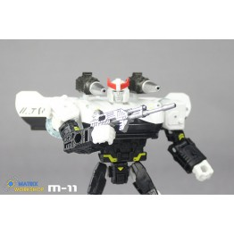 Martix Workshop M-11 for Siege Prowl