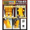 YYW-03 for Siege Impactor (yellow ver)