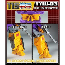 YYW-03 for Siege Impactor (Grey ver)