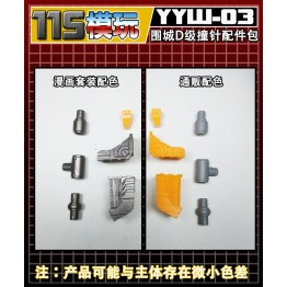 YYW-03 for Siege Impactor (Grey ver)