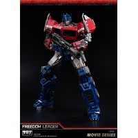 Toyworld TW-F09  OP Freedom Leader (Standard Ver)
