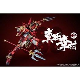 DEVIL HUNTER DH-02 1/100 BASARAQ  Sanada Yukimura 真田幸村