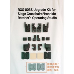 ROS-003S  for Siege  Crosshair/ ironhide