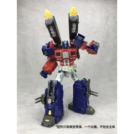 Visual V-02 Missle for TFC Supreme Techtial Commander (Red)