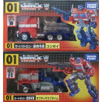 Transformers 35th Anniversary Convoy & Optimus Prime Takara Tomy Mall Exclusive Set