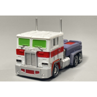 Magic Square MS-B18T Light of Justice  Ghostbusters Edition