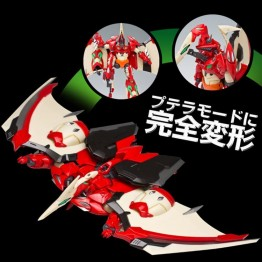 Getter Robo Metamor-Force Dino Getter 1 Figure