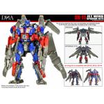 DNA Design DK-15 Studio Series Optimus Prime Upgrade Kit (Deluxe Edition)