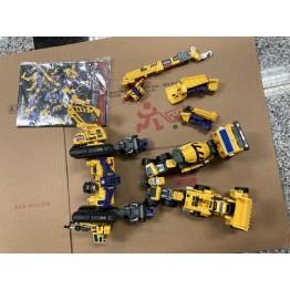 Maketoys yellow Giant parts