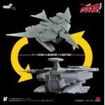 POSE+ Metal 02 P+02B Baxinbird
