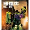 High-Speed Fighter YT-04 Green Robot