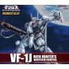 KITZ CONCEPT Robotech Macros VF-1J Rick Hunter's 1:72 series