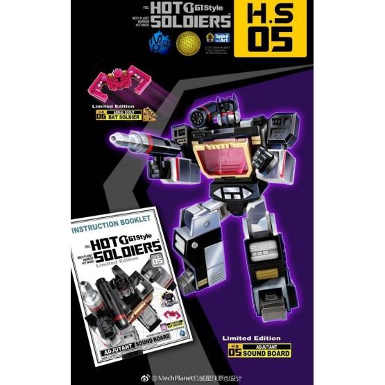 Hot Soldies HS05  Mini SoundBoard
