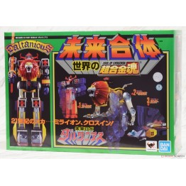 Bandai Daltanious Gx-59R Soul of Chogokin