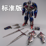 Toyworld TW-F01 KNIGHT ORION (Normal Version)