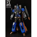 Zeta Toys EX13 Uranus Limited Edition (BLUE)