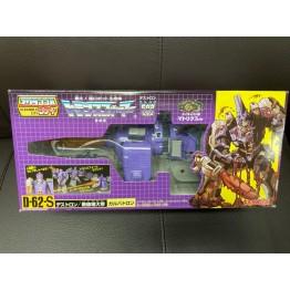 Takara Transformers Scramble City Galvatron D-62-S Reissue  (USED)