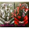 Planet X - PX-20 Vejovis + Planet X - PX-21 Mars