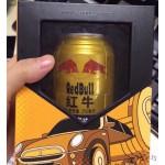 Red Bull transform to Mini Cooper