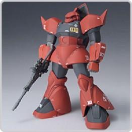 BANDAI Gundam Fix  #3006a MS-14B GELGOOG