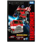 TakaraTomy Transformers Masterpiece MPM-12 Optimus Prime