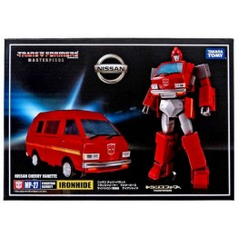 TakaraTomy  MP-27 Masterpiece Ironhide  with coin
