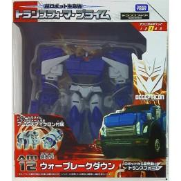 TakaraTomy Transformers Prime AM-12 BreakDown