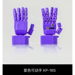 KFC- KP-16S -Posable Hands for MP-29 Shockwave (Light Purple)