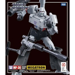 TakaraTomy MP-36 Megatron with coin  V2 version
