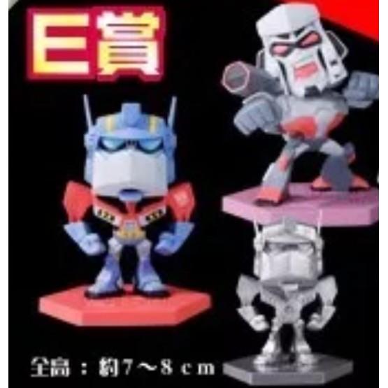 TakaraTomy Transformers Prime Arms Deform Figure set