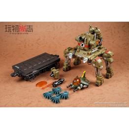 Master Made SDMB-02 Metal Bullet 4 Legs Armor