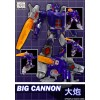Open and play - Big Cannon