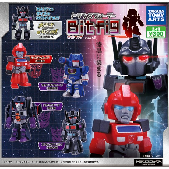 TakaraTomy A.R.T.S Transformers Bitfig Part 2
