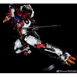 NEOART TOYS NT MC  White Leo (New Ver)