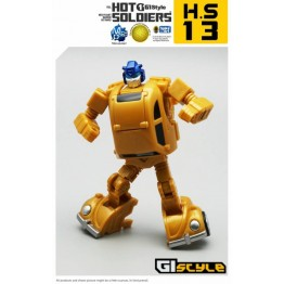 Hot Soldiers - HS13 - GOLD FLY BUG