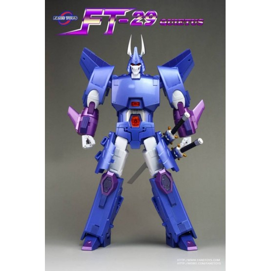 FansToys FT-29 - Quietus
