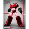 Action Toys HEAVY METAL MAZINGER ZERO