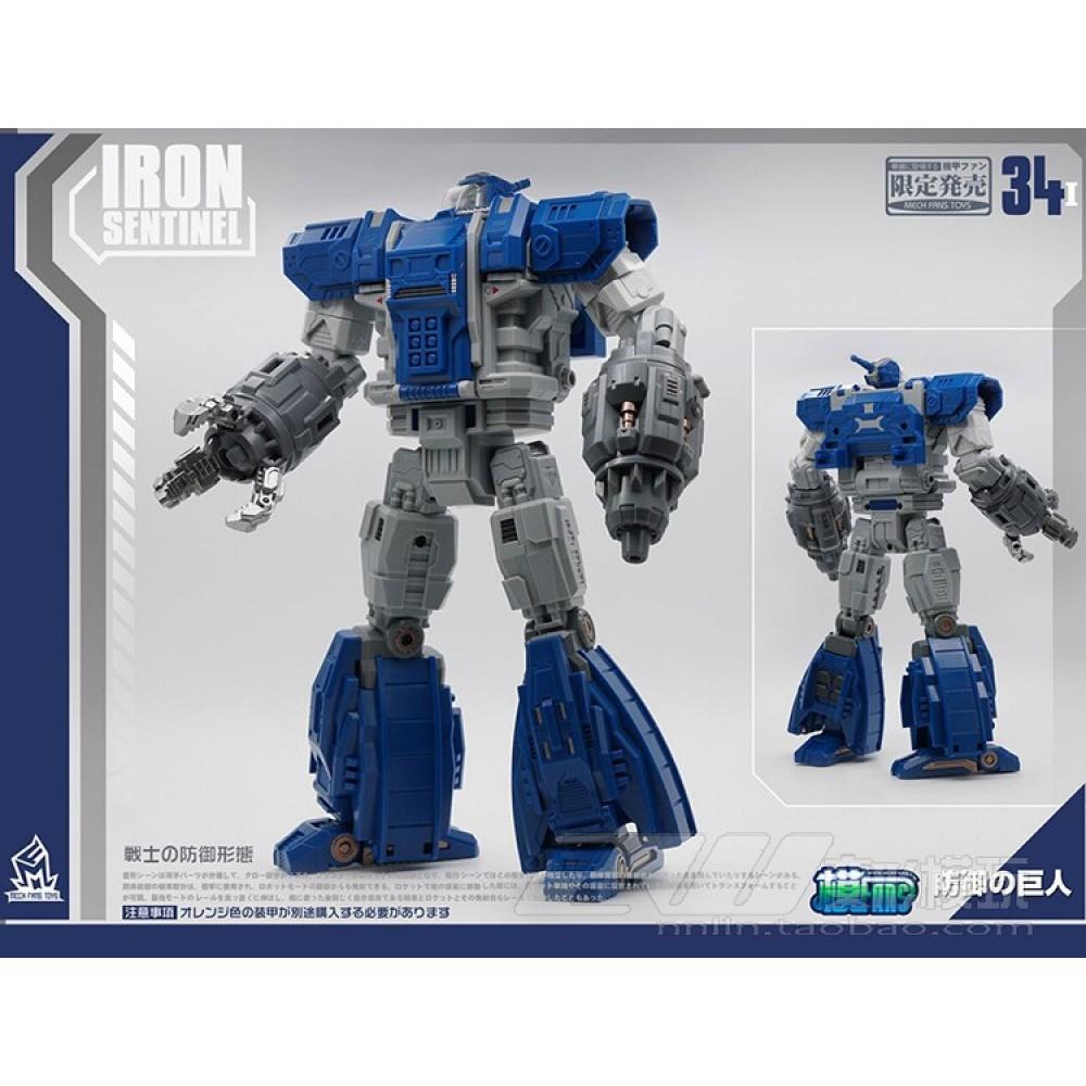 MFT MF34 (Blue) Huge Dragon