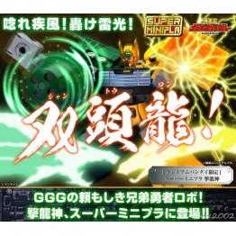 BANDAI SUPER MINIPLA THE KING OF BRAVES Gaogaigar [GekiRyuJin]