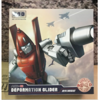 AOD-01 DEformation Glider (MP Scale)