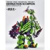 Master Made SDT-04 Destruction Scorpion