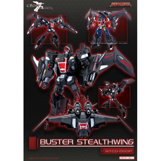 Maketoys MTCD05SP - Buster Stealthwing (**FREE SHIP)