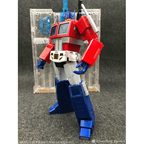 Transform Element TE01 TE-01 OP