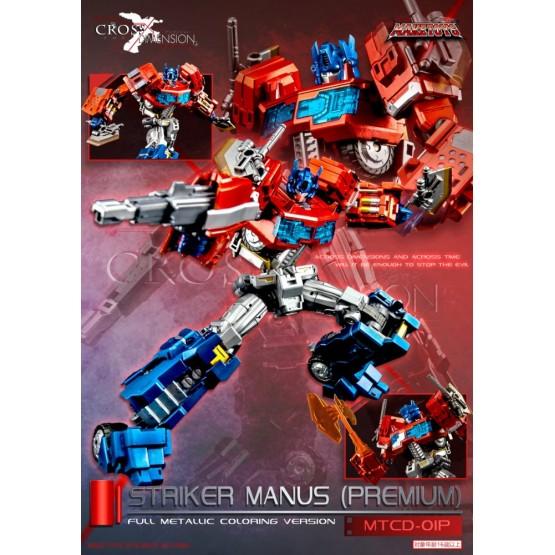Maketoys MTCD01P - Striker Manus (Premium)