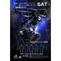 MFT MFT MS-SAT0405