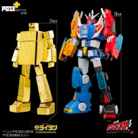 POSE+ Metal 02 P+02  Galactic Gale Baxingar   **FULLY BOOKED**