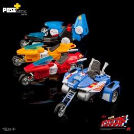 POSE+ Metal 02 P+02  Galactic Gale Baxingar
